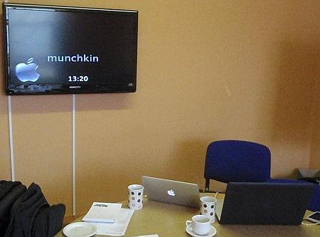 Training room in Antrim