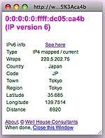 IP address for Japan