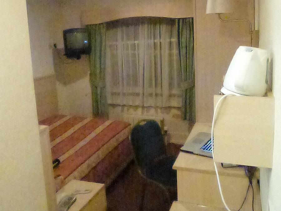 In a London Hotel