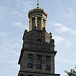 Becckford Tower, Bath