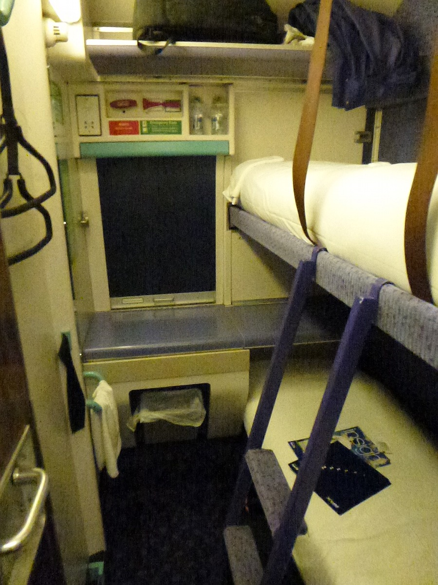 A berth on the Caledonian Sleeper